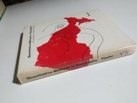 quantitative methods in geography(16开 书名见图 品相见图)