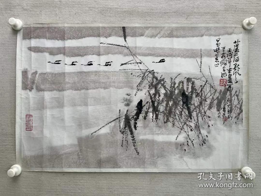 南京著名画家李亚老师精品山水