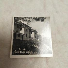 重庆红岩纪念大楼