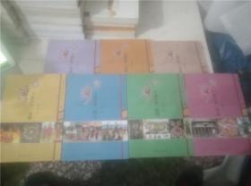 台湾少数民族:布农、达悟、泰雅、阿美、卑南、排湾、鲁凯7册