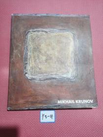 MIKHAIL KRUNOV 外文油画集