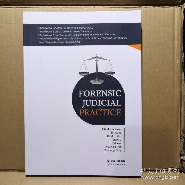 Forensic Judicial Practice