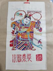 木版年画,孙忠会水浒年画,1985挂历,十三张一套全