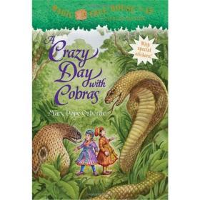 【外文书店】神奇树屋 英文原版 Magic Tree House#45: A Crazy Day with Cobras Merlin Mission 儿童桥梁章节书中小学生课外读物