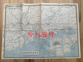 【广东香港明细地图】里面汉口南昌明细地图、