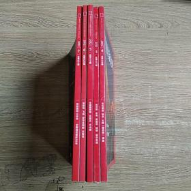 中国国家地理2012年 (3-7)5本合售