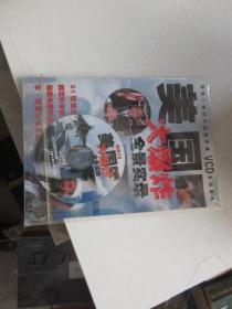 美国大爆炸全景实录 VCD(附光盘
