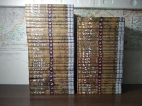 【温瑞安武侠小说全集】全50册 温瑞安 中国友谊出版公司