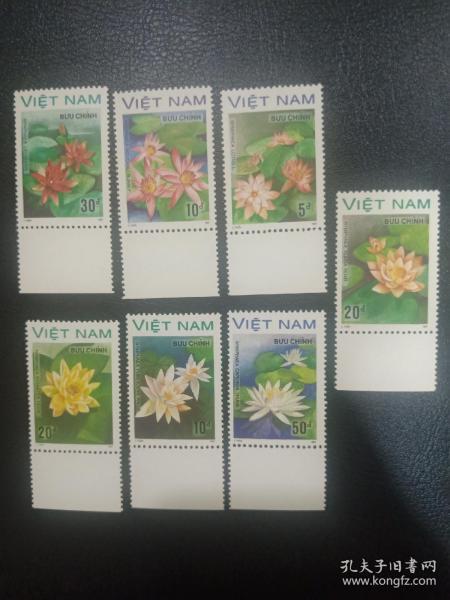 越南1988荷花7全带边纸