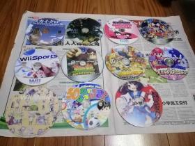 游戏光盘 Wii