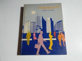 Interpreting the City: an Urban Geography (书名见图)精装大16 开