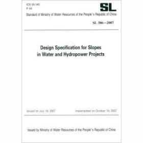 Design Specification for Slopes in Water and Hydropower Projects SL386水利水电工程边坡设计规范(英文版)