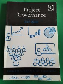 Project Governance 项目管理