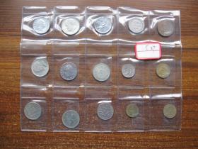15枚 版本不一的老钱币合拍(C27号)
