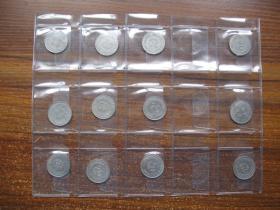 12枚 版本不一的老钱币合拍(C12号)