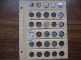 12枚 版本不一的老钱币合拍(C44号)