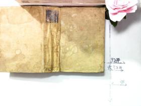 油脂实验法(日文原版)【品差】
