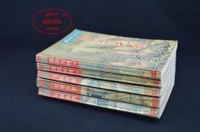 五毒飞燕全5册(霹雳无情、飞虹无敌、五毒天罗、勾魂金燕)