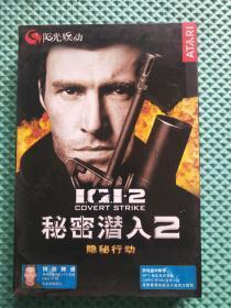 [ 游戏光盘]秘密潜入2 隐秘行动 简体中文 (2CD+游戏手册)