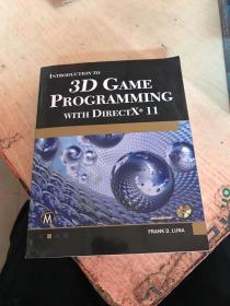 Introduction to 3D Game Programming with Directx 11    directx 11游戏编程介绍 带光盘