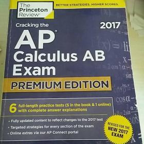 Cracking the AP Calculus AB Exam 2017, Premium E