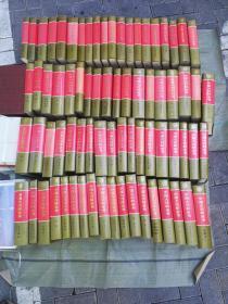 中国大百科全书 (乙种本) 74册大全套合售(4900元包邮,全国偏远地区除外)全部精装,有护套,品相好,无磨损,重116公斤