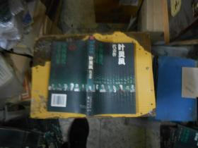 中国现代文学百家:叶灵凤代表作