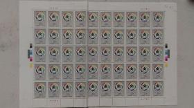 """1994年中国邮政发行""""第六届远东及南太平洋地区残疾人运动会""""5x10枚整版邮票"""