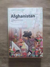 体验世界文化之旅阅读文库:阿富汗(英文版)