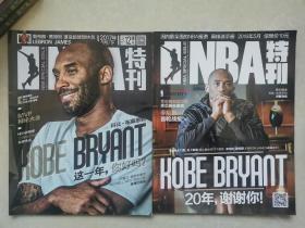 NBA Special issuenba特刊 封面科比布莱尔特