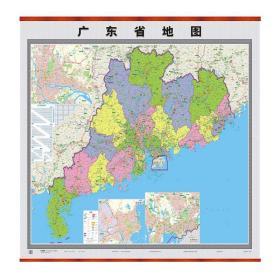 广东省地图 全新升级版 中国行政地图  新华正版
