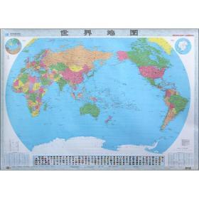世界地图 世界地图  新华正版