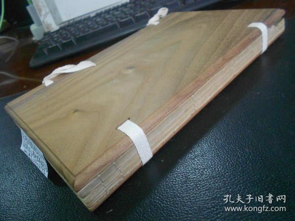 清光绪善本江南制造总局《兵船礮(炮)法》图文并茂存世稀见