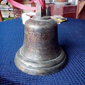 重三公斤多的老铜铃一个底部直径约7.5厘米高约18厘米