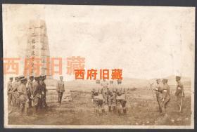 民国老照片,旅顺龙眼北方堡垒纪念碑前侵华日军老照片