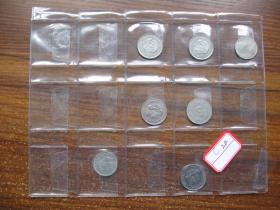 7枚 版本不一的老钱币合拍(C24号)