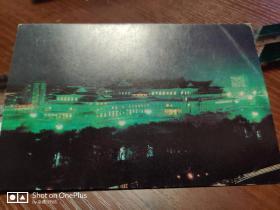 明信片:朝鲜出品——平壤(人民文化宫)夜景