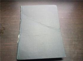 宪法原论(新版)桥本公亙著 有斐阁 1969年 大32开硬精装 日文日本原版书 图片实拍