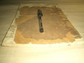 清刻白纸:(雍正八年五月----雍正八年七月)存原装一厚册