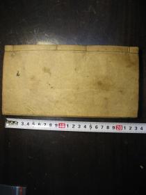 清光绪丁丑年(1877年)明文辑要2册合订一厚册(134叶268面)