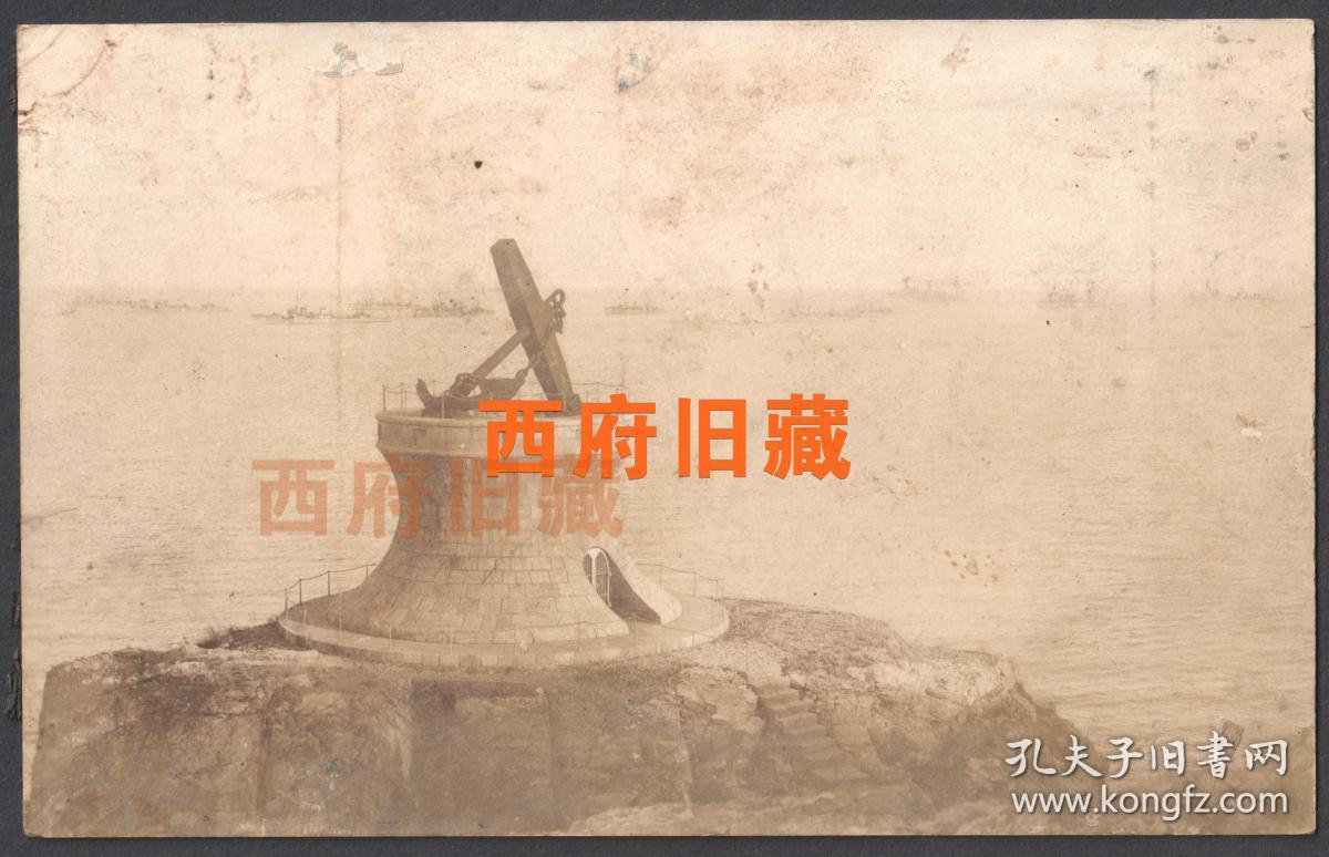 民国老照片,旅顺港闭塞队纪念碑老照片