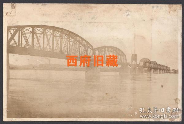 民国老照片,辽宁丹东鸭绿江大桥老照片
