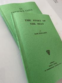 柏格理经典著作《苗族故事》《在未知的中国》(英文版影印本)两本合售