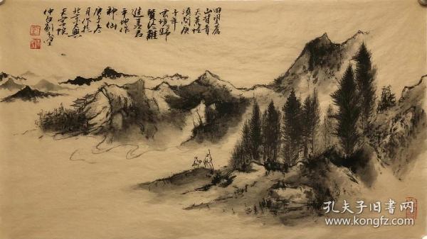 刘玉坚 可合影  山水