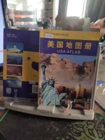 9787503146190 美国地图册