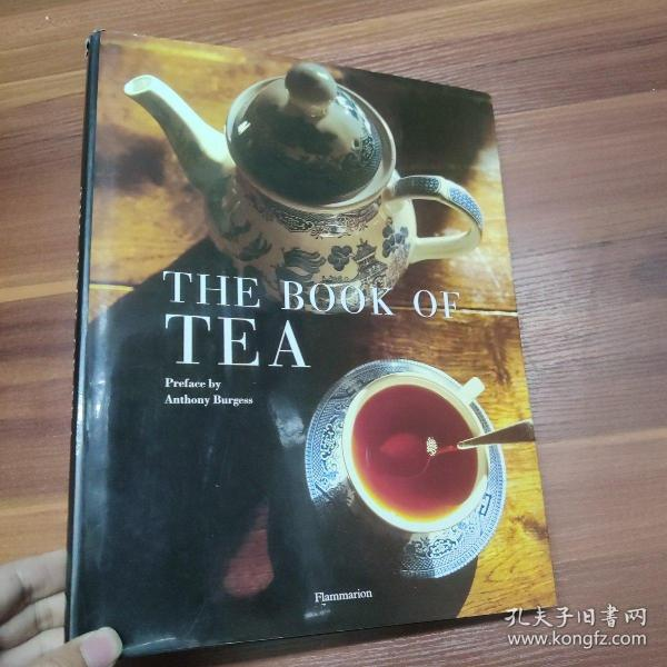 The Book of Tea: 茶之书 英文原版 精装小8开