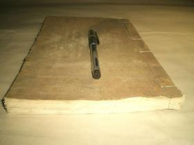 清刻白纸:(雍正十一年年正月----雍正十二年正月)存原装一厚册