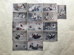 民国时期外国明信片15张,基本为日本儿童生活嬉戏图案,M010