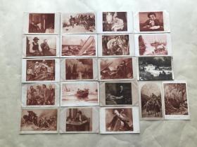 民国时期外国明信片20张,基本为人物图案,M011