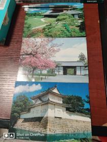 日本出品明信片:〔京都•二条城〕内景三枚